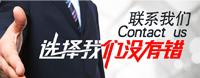 20nian液力传dongzhuang置研发经验-为您de技术产pin增xiao30%